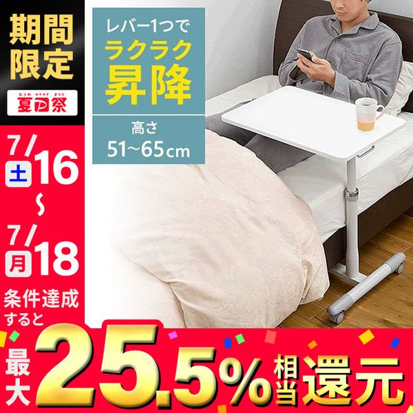 サイドテーブル ベットサイド テーブル ノートパソコン デスク スタンド(即納)|sanwadirect