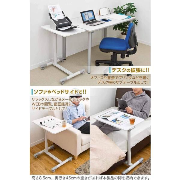 サイドテーブル ベットサイド テーブル ノートパソコン デスク スタンド(即納)|sanwadirect|02