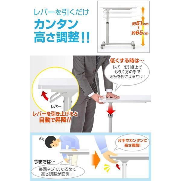 サイドテーブル ベットサイド テーブル ノートパソコン デスク スタンド(即納)|sanwadirect|03