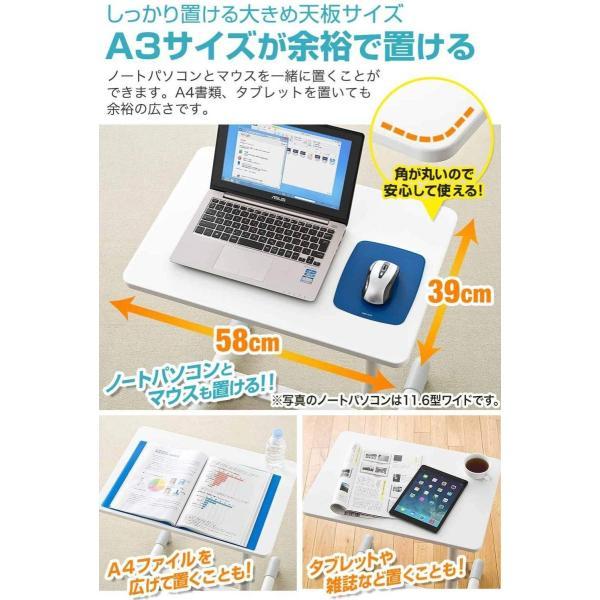 サイドテーブル ベットサイド テーブル ノートパソコン デスク スタンド(即納)|sanwadirect|04