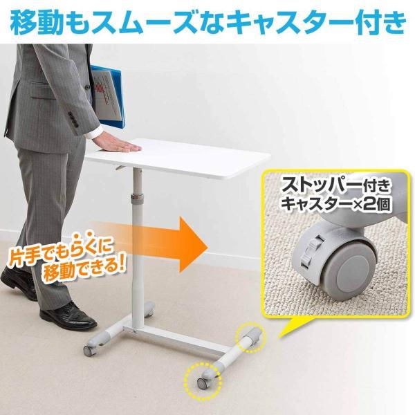 サイドテーブル ベットサイド テーブル ノートパソコン デスク スタンド(即納)|sanwadirect|05