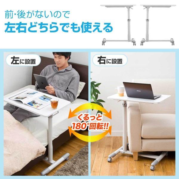 サイドテーブル ベットサイド テーブル ノートパソコン デスク スタンド(即納)|sanwadirect|06