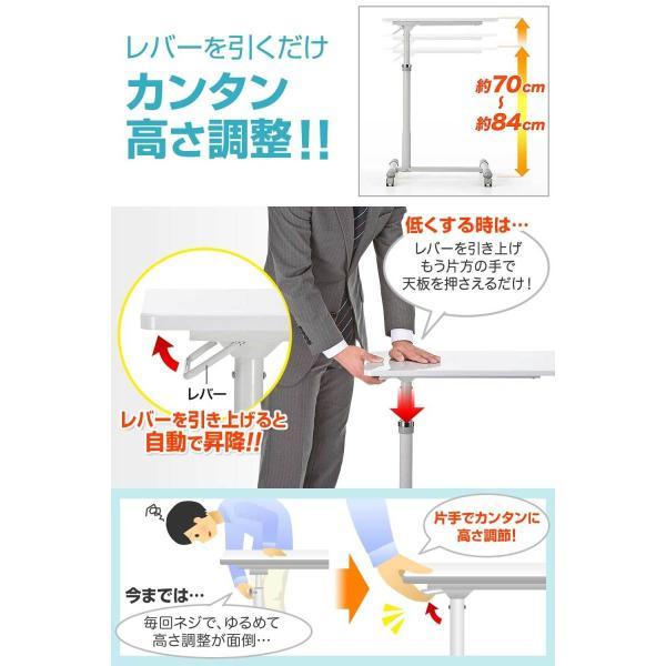 サイドテーブル キャスター付き ソファ おしゃれ コンパクト(即納) sanwadirect 02