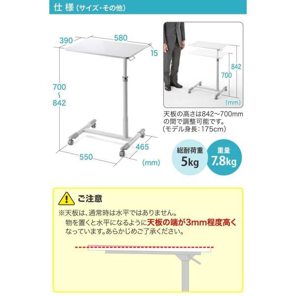 サイドテーブル キャスター付き ソファ おしゃれ コンパクト(即納) sanwadirect 06