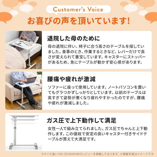 サイドテーブル キャスター付き ソファ おしゃれ コンパクト(即納) sanwadirect 07