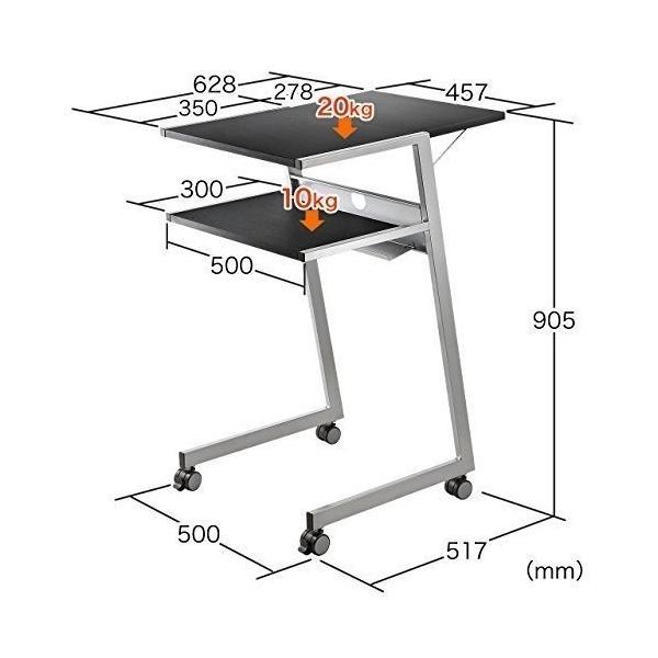 プロジェクター台 天板拡張機能付き(即納)|sanwadirect|02