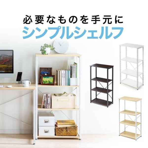 シェルフ 幅60cm マルチラック キッチンワゴン コンパクト 奥行き35cm 木製天板 スチール(即納)|sanwadirect