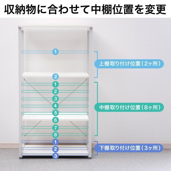 シェルフ 幅60cm マルチラック キッチンワゴン コンパクト 奥行き35cm 木製天板 スチール(即納)|sanwadirect|11