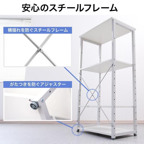 シェルフ 幅60cm マルチラック キッチンワゴン コンパクト 奥行き35cm 木製天板 スチール(即納)|sanwadirect|13