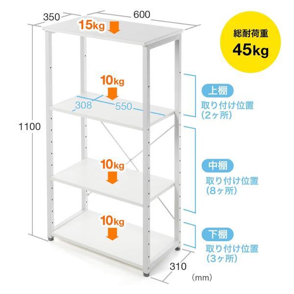 シェルフ 幅60cm マルチラック キッチンワゴン コンパクト 奥行き35cm 木製天板 スチール(即納)|sanwadirect|03