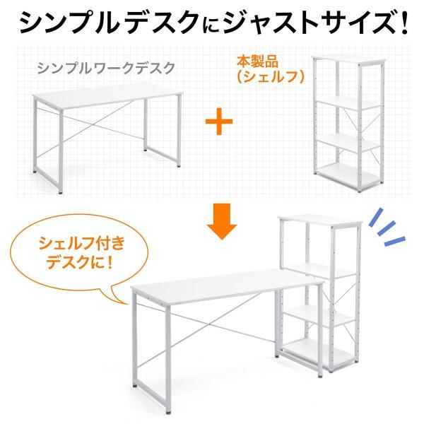 シェルフ 幅60cm マルチラック キッチンワゴン コンパクト 奥行き35cm 木製天板 スチール(即納)|sanwadirect|04
