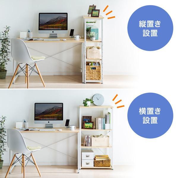 シェルフ 幅60cm マルチラック キッチンワゴン コンパクト 奥行き35cm 木製天板 スチール(即納)|sanwadirect|06