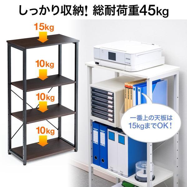 シェルフ 幅60cm マルチラック キッチンワゴン コンパクト 奥行き35cm 木製天板 スチール(即納)|sanwadirect|07