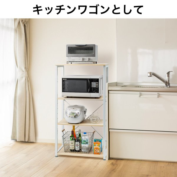 シェルフ 幅60cm マルチラック キッチンワゴン コンパクト 奥行き35cm 木製天板 スチール(即納)|sanwadirect|10