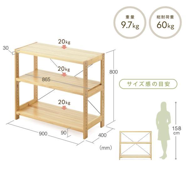 ウッドラック 3段 ウッドシェルフ 棚 収納 パイン材 ユニットシェルフ 天然木 オープンラック 幅90cm 奥行40cm 高さ80cm(即納)|sanwadirect|10