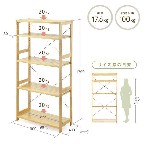 ウッドラック 5段 ウッドシェルフ 棚 収納 パイン材 ユニットシェルフ 天然木 オープンラック 幅90cm 奥行40cm 高さ179cm(即納)|sanwadirect|10
