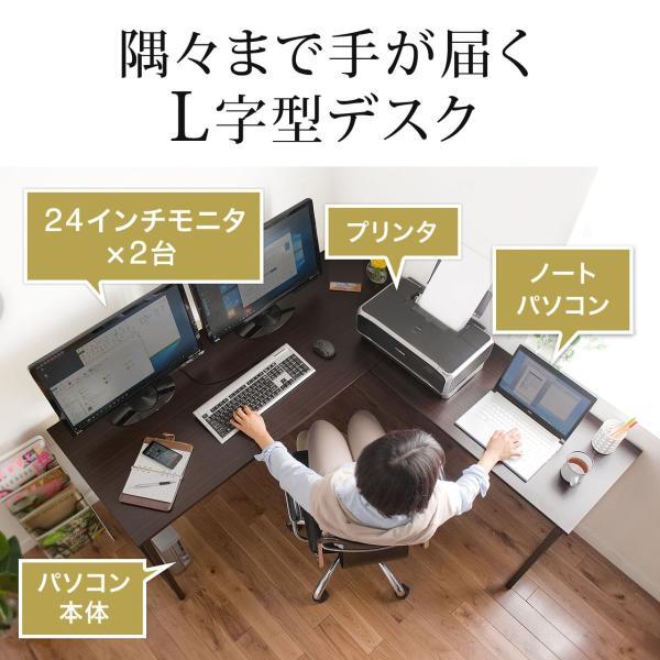 L字デスク パソコンデスク PCデスク おしゃれ 木製 ワイド L字型d sanwadirect 02