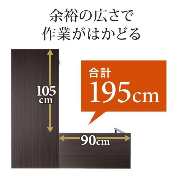L字デスク パソコンデスク PCデスク おしゃれ 木製 ワイド L字型d sanwadirect 03