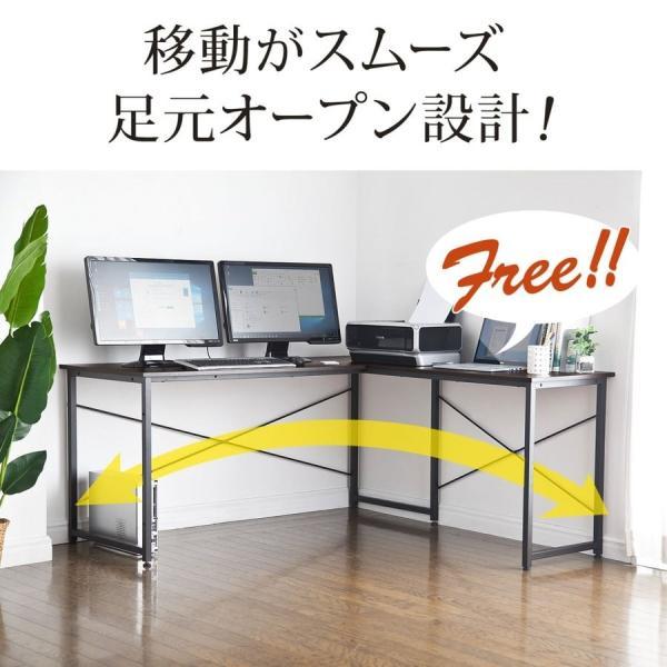 L字デスク パソコンデスク PCデスク おしゃれ 木製 ワイド L字型d sanwadirect 04