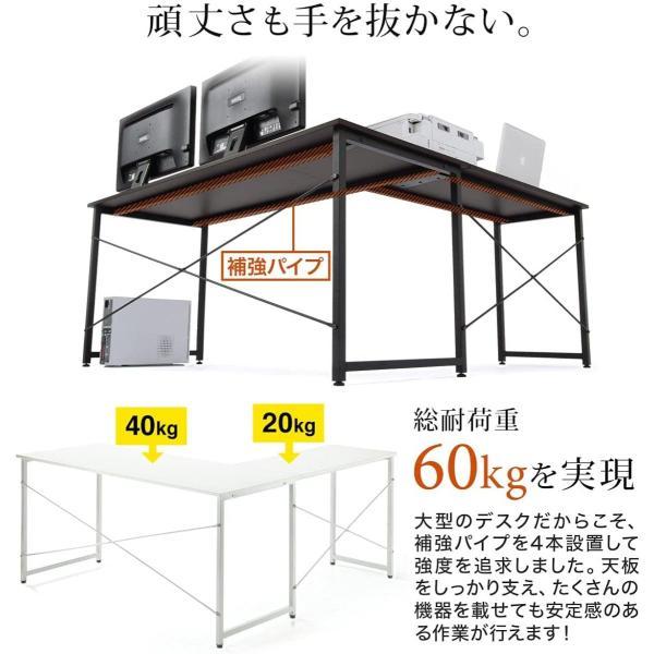 L字デスク パソコンデスク PCデスク おしゃれ 木製 ワイド L字型d sanwadirect 05
