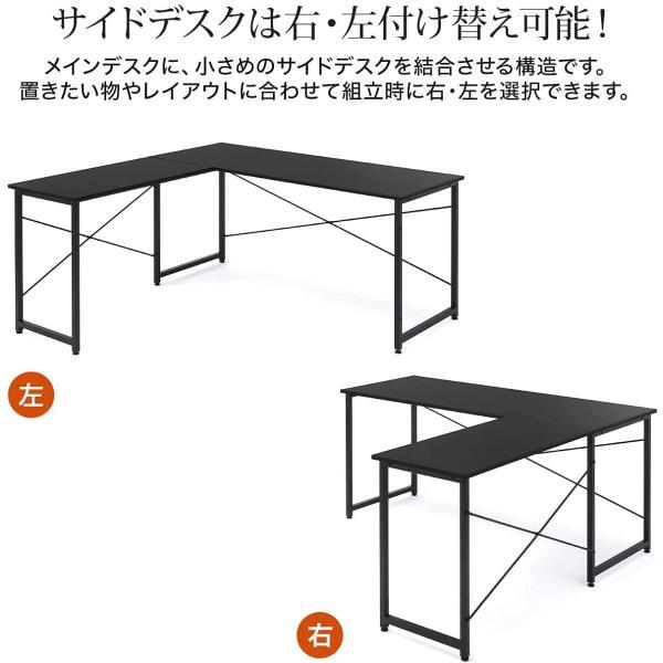 L字デスク パソコンデスク PCデスク おしゃれ 木製 ワイド L字型d sanwadirect 06