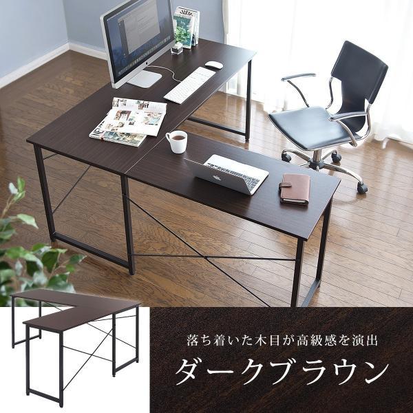 L字デスク パソコンデスク PCデスク おしゃれ 木製 ワイド L字型d sanwadirect 07