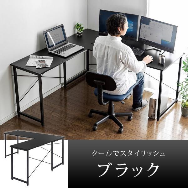 L字デスク パソコンデスク PCデスク おしゃれ 木製 ワイド L字型d sanwadirect 08
