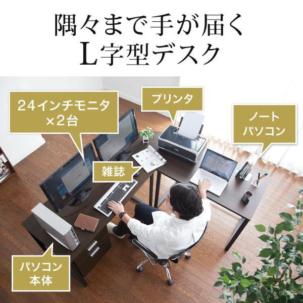パソコンデスク L字 デスク PCデスク 木製 収納付き おしゃれ ワイド L字型(即納)|sanwadirect|02