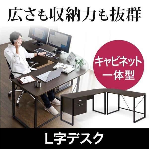 パソコンデスク L字 デスク PCデスク 木製 収納付き おしゃれ ワイド L字型(即納)|sanwadirect|12