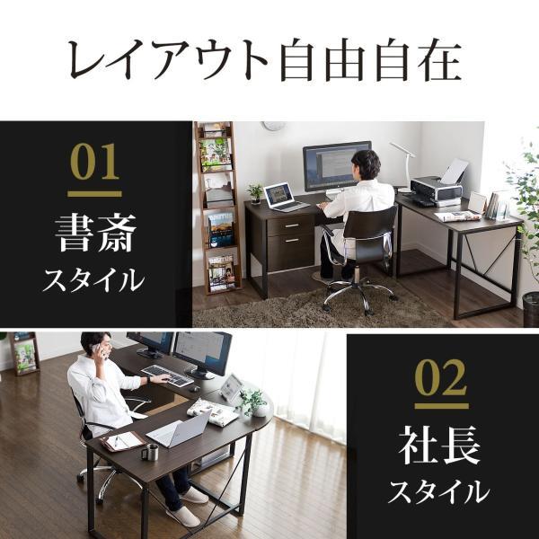 パソコンデスク L字 デスク PCデスク 木製 収納付き おしゃれ ワイド L字型(即納)|sanwadirect|03