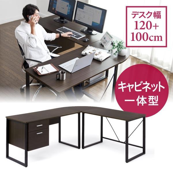 パソコンデスク L字 デスク PCデスク 木製 収納付き おしゃれ ワイド L字型(即納)|sanwadirect|15