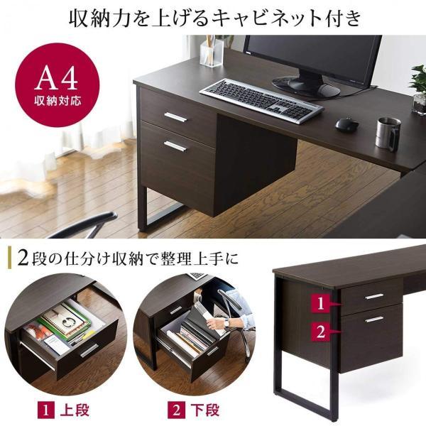パソコンデスク L字 デスク PCデスク 木製 収納付き おしゃれ ワイド L字型(即納)|sanwadirect|04