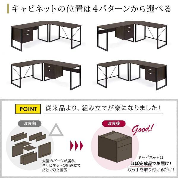 パソコンデスク L字 デスク PCデスク 木製 収納付き おしゃれ ワイド L字型(即納)|sanwadirect|05