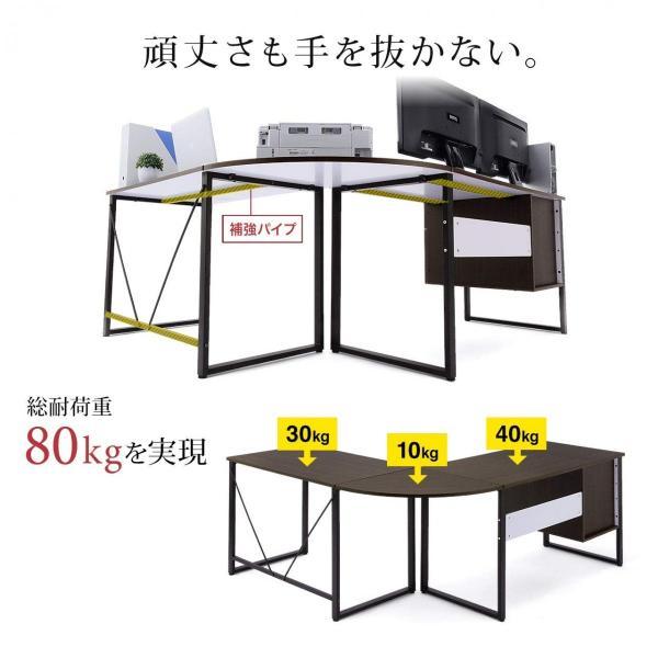 パソコンデスク L字 デスク PCデスク 木製 収納付き おしゃれ ワイド L字型(即納)|sanwadirect|06