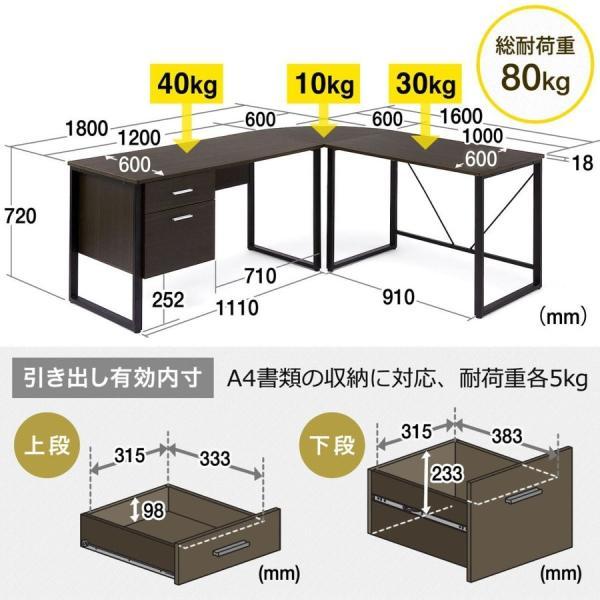 パソコンデスク L字 デスク PCデスク 木製 収納付き おしゃれ ワイド L字型(即納)|sanwadirect|07