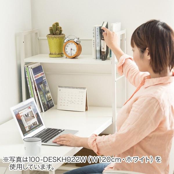 パソコンデスク ラック 幅100cm デスク ラック付き スリム 棚付き 本棚 木製 収納 スタンダード パソコンラック|sanwadirect|12