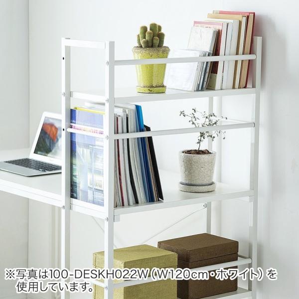 パソコンデスク ラック 幅100cm デスク ラック付き スリム 棚付き 本棚 木製 収納 スタンダード パソコンラック|sanwadirect|14