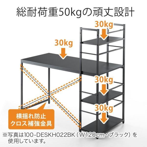 パソコンデスク ラック 幅100cm デスク ラック付き スリム 棚付き 本棚 木製 収納 スタンダード パソコンラック|sanwadirect|06