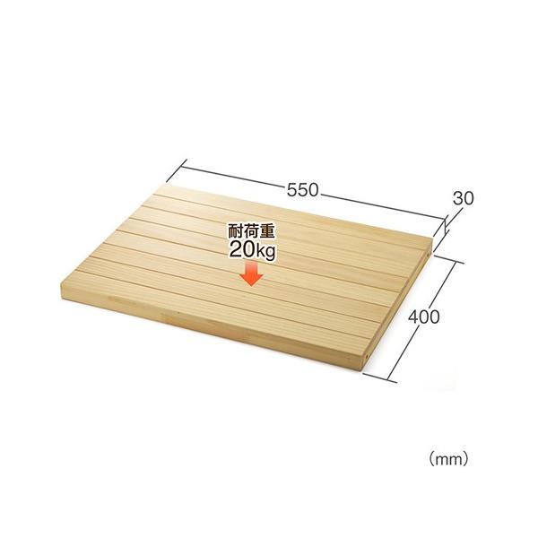 ウッドラック専用棚板 幅585mm用 パイン材 天然木(即納)|sanwadirect|03