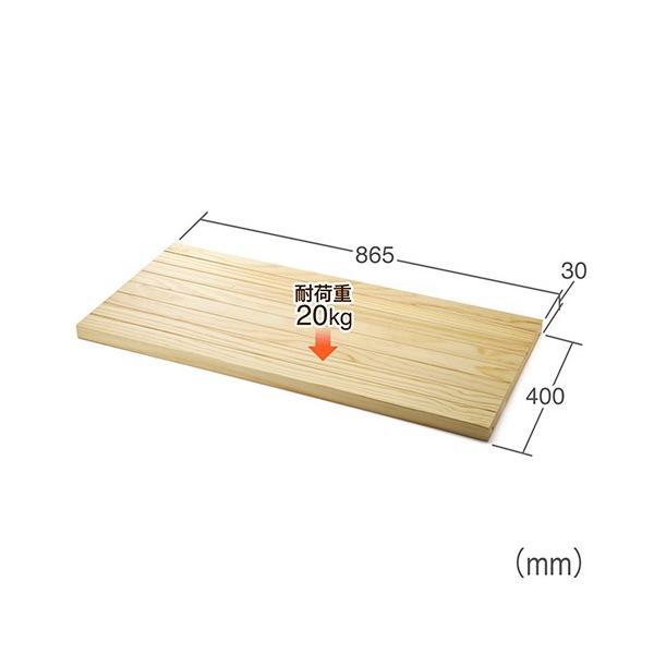 ウッドラック専用棚板 幅900mm用 パイン材 天然木(即納)|sanwadirect|05