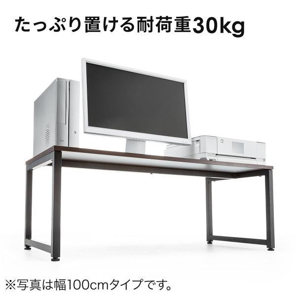 ローデスク 幅80cm パソコンデスク ロータイプ デスク ローテーブル 座デスク 勉強 学習 机 おしゃれ(即納)|sanwadirect|12