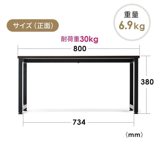 ローデスク 幅80cm パソコンデスク ロータイプ デスク ローテーブル 座デスク 勉強 学習 机 おしゃれ(即納)|sanwadirect|16