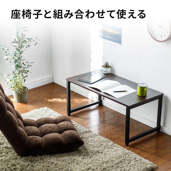 ローデスク 幅80cm パソコンデスク ロータイプ デスク ローテーブル 座デスク 勉強 学習 机 おしゃれ(即納)|sanwadirect|07