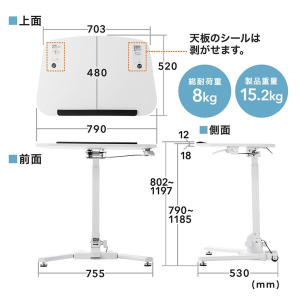 プレゼン台 演台 キャスター付き 上下昇降デスク 高さ角度調整 司会者台 スタンディング|sanwadirect|02