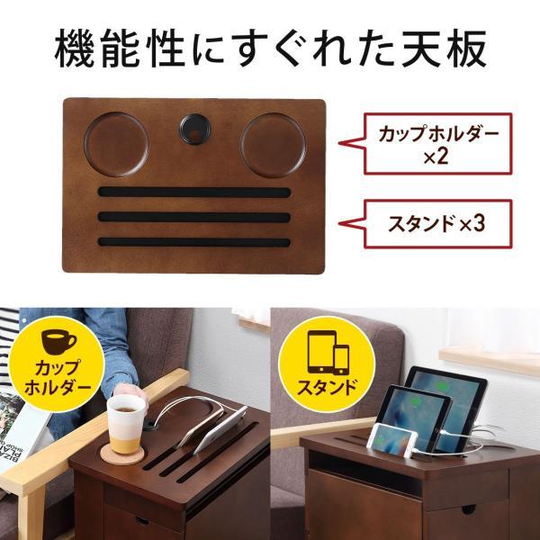 ワゴン サイドワゴン 木製 キャスター付 ソファー ベッド コンパクト|sanwadirect|02
