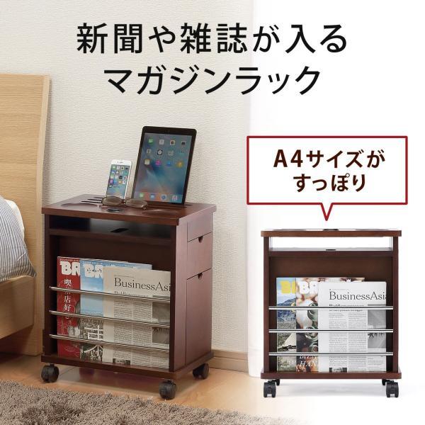 ワゴン サイドワゴン 木製 キャスター付 ソファー ベッド コンパクト|sanwadirect|03