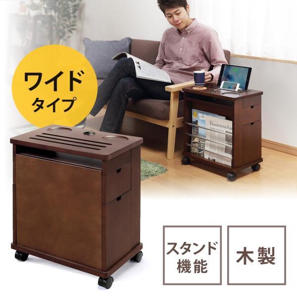 ワゴン サイドワゴン 木製 キャスター付 ソファー ベッド コンパクト|sanwadirect|15