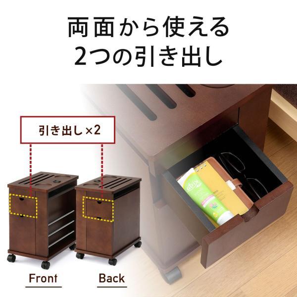 ワゴン サイドワゴン 木製 キャスター付 ソファー ベッド コンパクト|sanwadirect|04