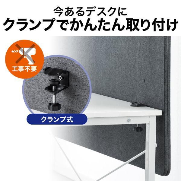 デスクトップパネル 仕切り 卓上 衝立 デスクパーテーション フェルト クランプ式 幅120cm オフィス(即納)|sanwadirect|02