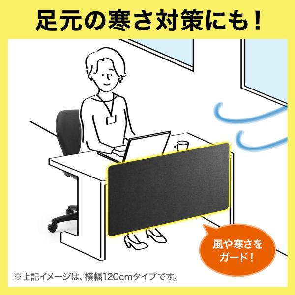 デスクトップパネル 仕切り 卓上 衝立 デスクパーテーション フェルト クランプ式 幅120cm オフィス(即納)|sanwadirect|11